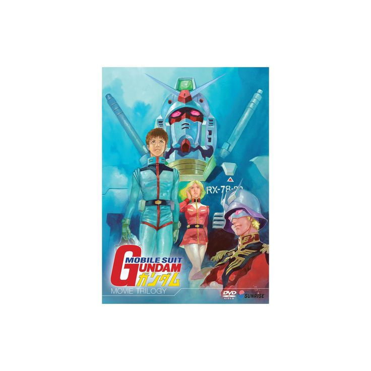 Mobile suit gundam movie:Trilogy dvd (Dvd)