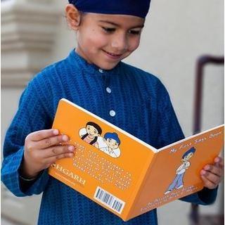 Learn & speak Punjabi for kids