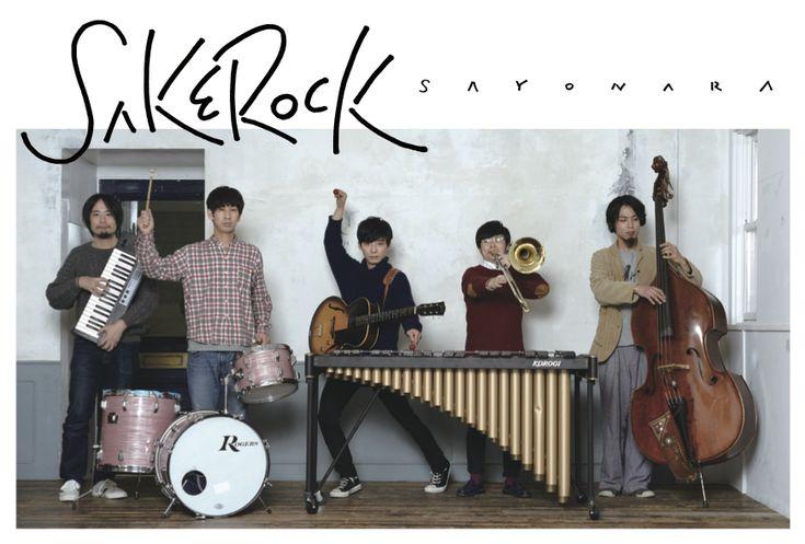 sake_postcard_omote.jpg