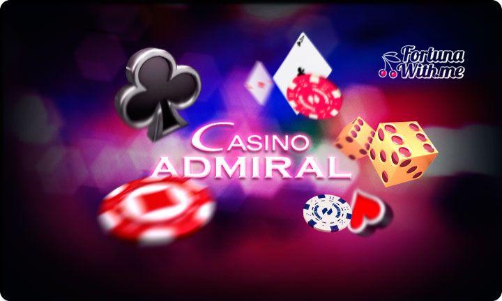 Картинки казино адмирал закрытие казино набахрушино