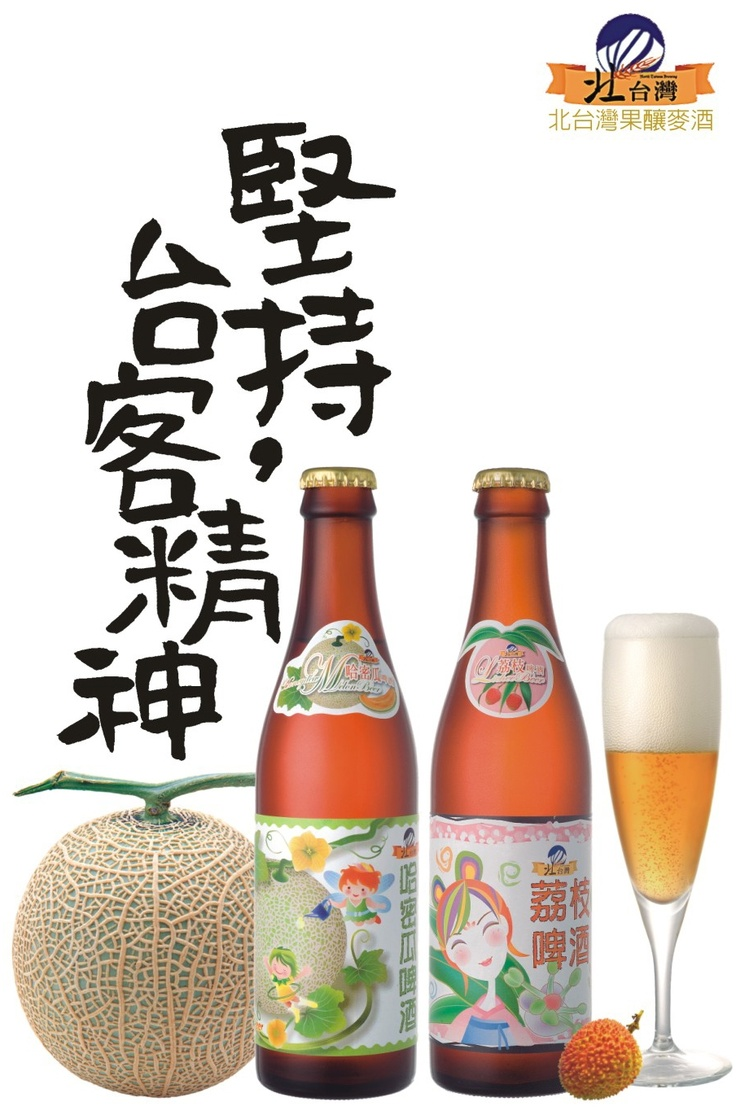 http://taiwantoday.tw/ct.asp?xitem=190506=427: Package Design, Packaging Design, Design 包裝設計