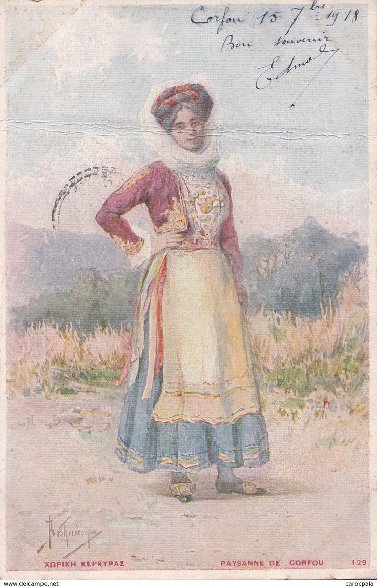 carte 1918 PAYSANNE DE CORFOU www.delcampe.fr/fr/collections/cartes-postales/grece/carte-1918-paysanne-de-corfou