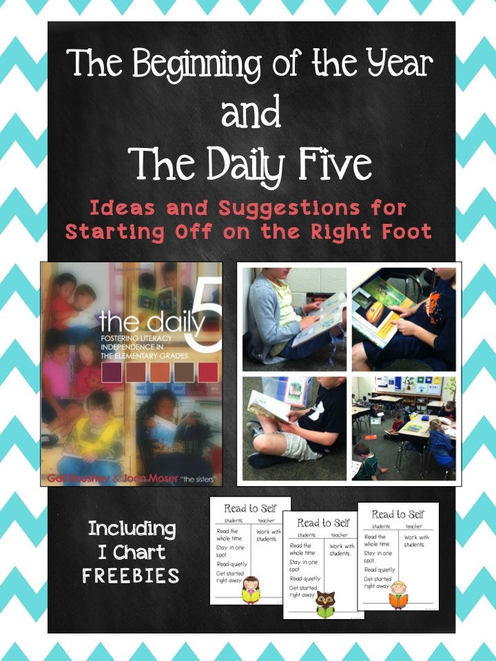 School Is a Happy Place: The Daily Five: Launching Read to Self