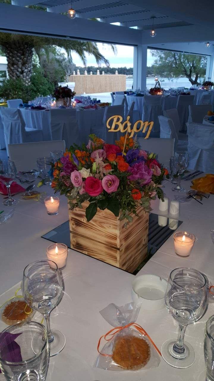 Γαμήλια #δεξίωση στο Balux #lesfleuristes #λουλούδια #ανθοσύνθεση #ανθοπωλείο #γλυφάδα #γάμος #νύφη