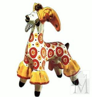 ДЫМКОВСКАЯ ИГРУШКА (З. Козакова. «Цирковой козел»)