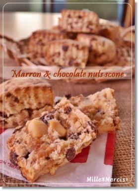「マロングラッセのチョコナッツスコーン」ひとみっち | お菓子・パンのレシピや作り方【corecle*コレクル】