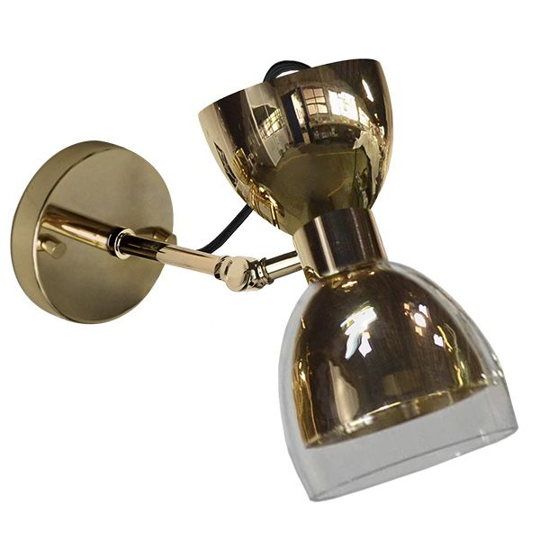 sofo wall lamp