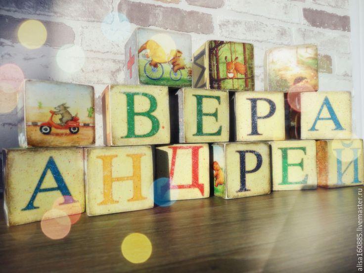 """Купить Кубики """"Воспоминания о детстве"""" - разноцветный, детские кубики, развивающие кубики, детские кубики винтаж"""