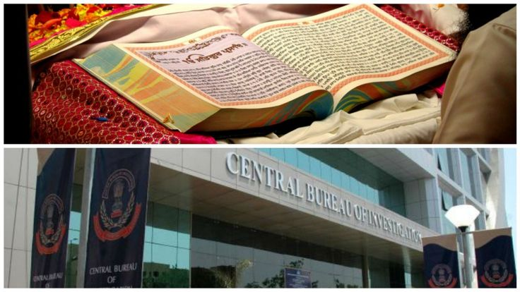 Guru Granth Sahib sacrilege: Centre issues notification for CBI probe