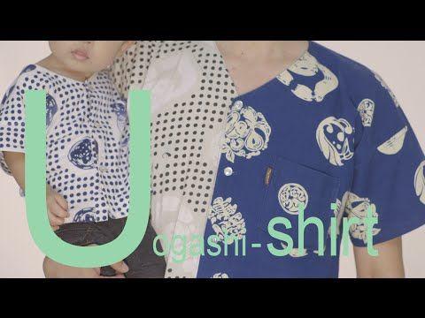 """「焼津の!」魚河岸シャツ""""Uogashi-shirt""""篇−焼津市シティプロモーション映像作品 - YouTube"""