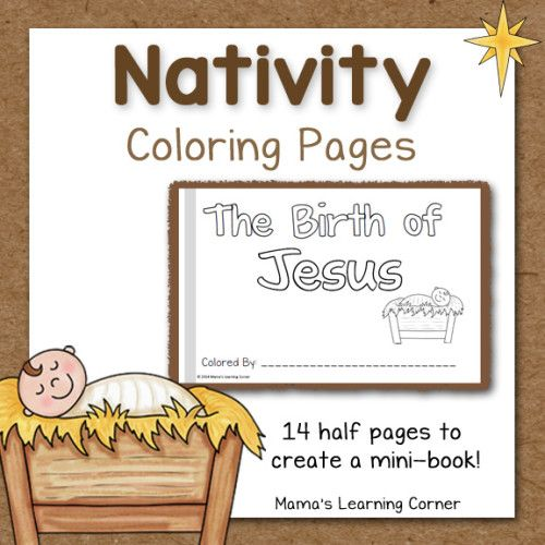 activity village nativity coloring pages - photo#35