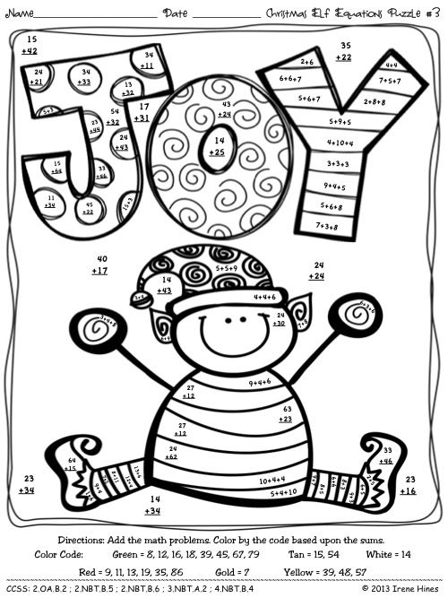 holiday math coloring pages - photo#2