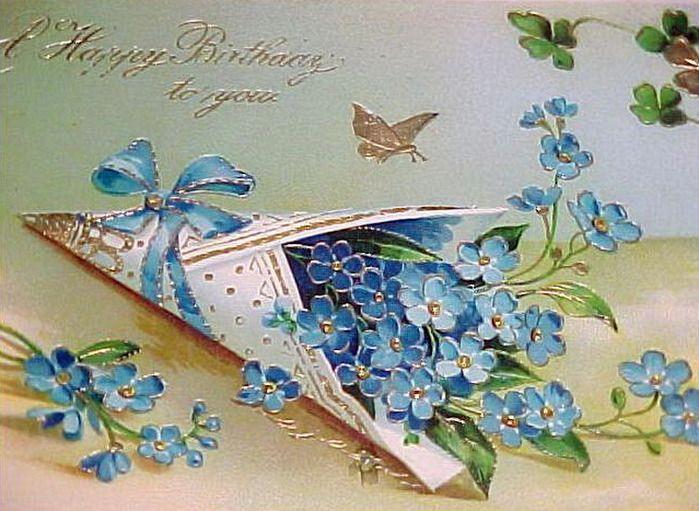 Дедушку, открытки ретро с днем рождения девушке