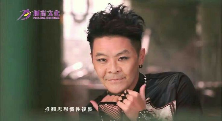 Ladies and Gentlemen, CY Leung