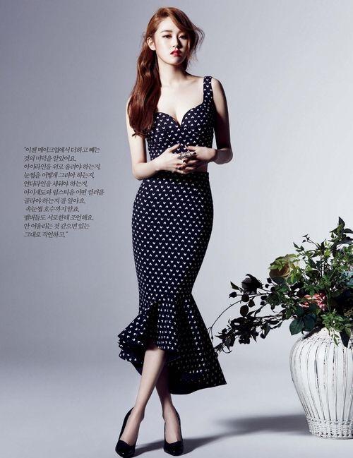 Gayoon - Harper's Bazaar 'May 2014' (HQ)