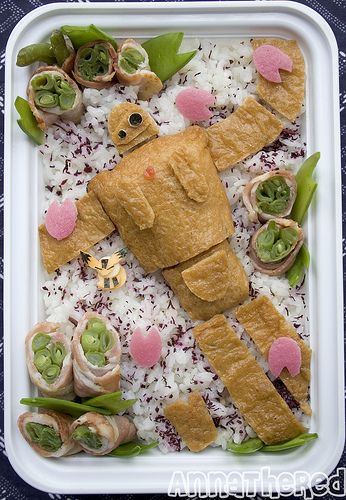 bento #48: Laputa robot with cherry blossoms