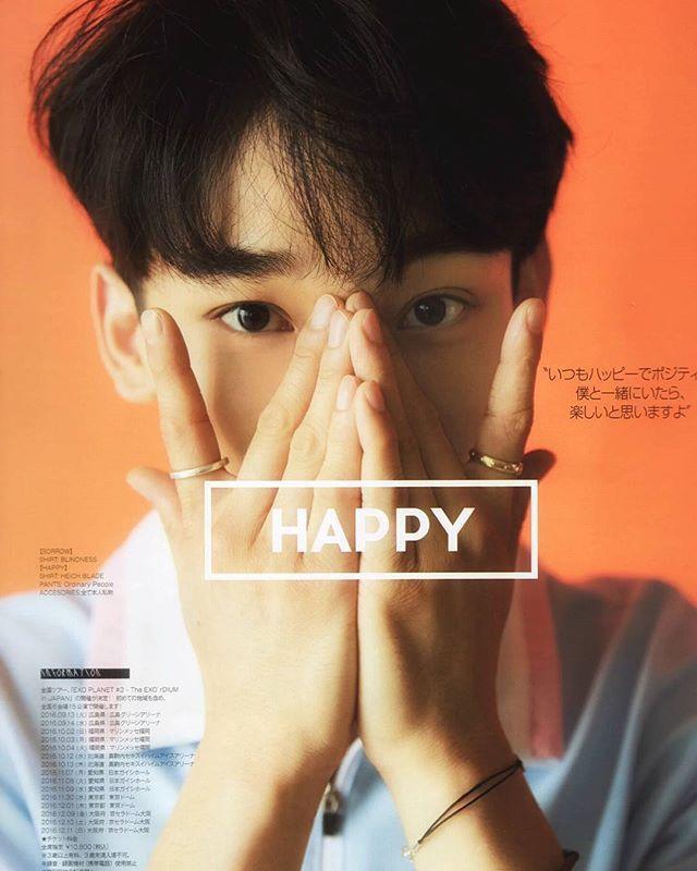 [SCAN] Vivi Magazine - Chen