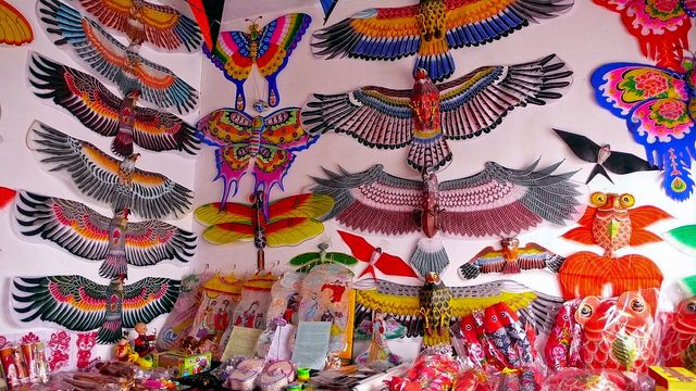 Kite flying was HUGE back then. There were the most amazing kites, and there were even kite stores.