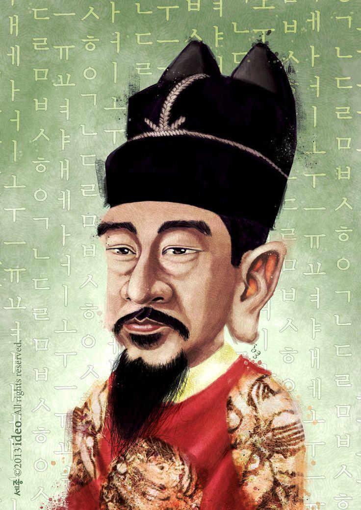 King Sejong