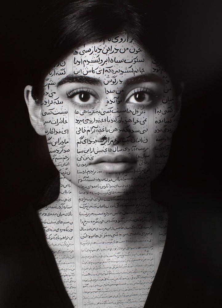 Shirin Neshat, Nida (Patriots), from The Book of Kings series: Detail View