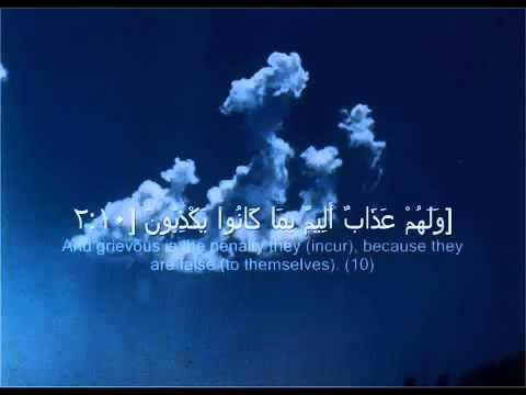 Quranic recitation that will heal your heart! (In shaa Allah)