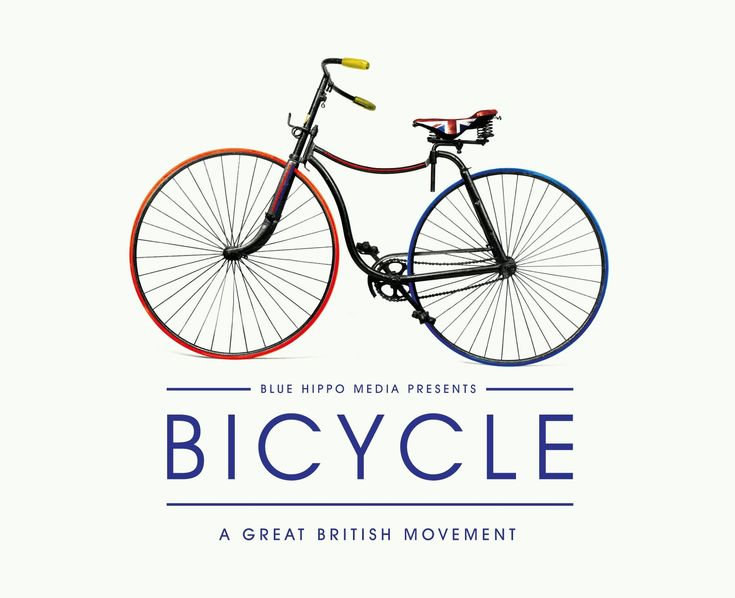 BICYCLE OFFICIAL TRAILER YOUTUBE