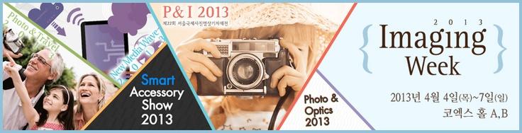 smart A 2013 사전등록 접수중!  smart A 2013 온라인 사전등록을 받고 있습니다.  사이버코엑스 회원가입 후 IMAGING WEEK 2013 사전등록을 하시면  Smart Accessory Show와 Photo & Imaging 2013, Seoul Photo를 무료로 관람하실 수 있습니다.  - 행사명 : Smart Accessory Show 2013 with IMAGING WEEK 2013  - 장소 : Coex B홀  - 기간 : 2013년 4월 4일(목) - 7일(일)  - 입장료 : 10,000원 / 사전등록 시 무료입장  - 사전등록 기간 : 2013년 2월 1일부터 2월 28일까지  - 사전등록 방법 : 사이버코엑스(www.cybercoex.co.kr)회원가입 후 IMAGING WEEK 2013 사전등록