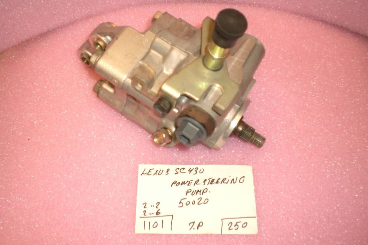 This  Power Steering Pump is for Lexus SC430 (2002 - 2003 - 2004 - 2005 - 2006)Please check the part number: 50020 with your local dealer.