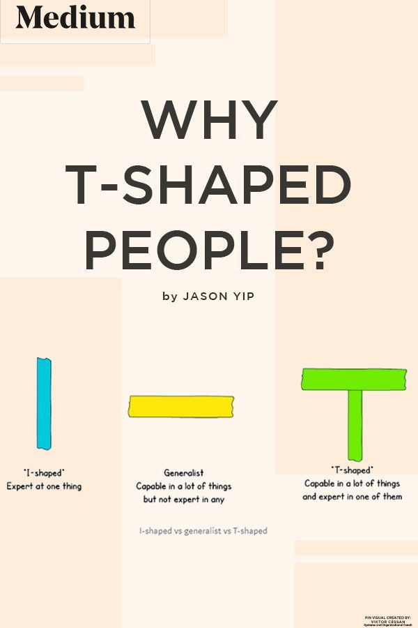 Why T shaped people