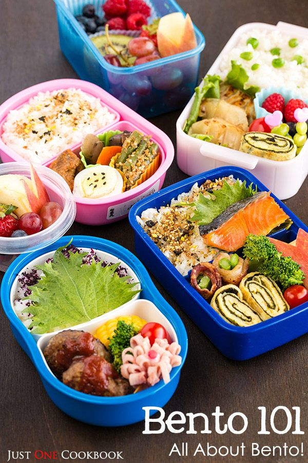 Bento 101 - How to make bentos, tons of recipes, side dish recipes, how to freeze food, and bento making safety