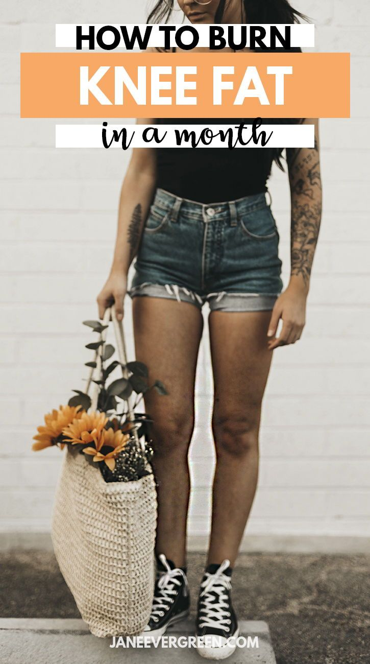 Gap thigh wide and hips Thigh