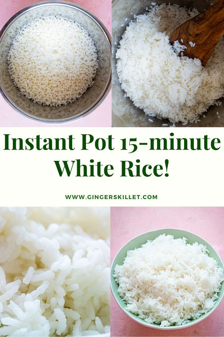 How To Make White Parboiled Rice In Instant Pot Ginger Skillet In 2020 Parboiled Rice How To Cook Rice Recipe For Lemon Rice