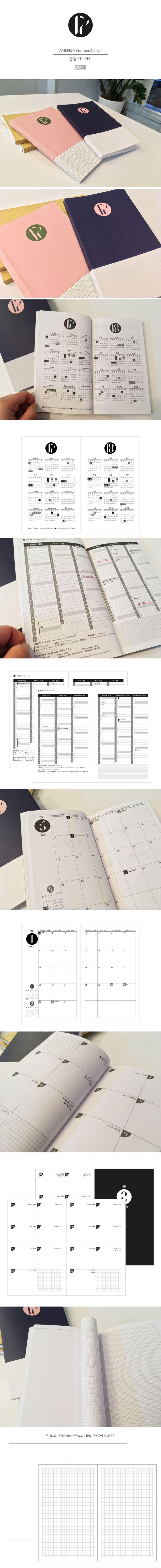 Agenda 2017 / Planner 2017 Jamjami.design a le plan à produire l'agenda Français-Coréen de l'année 2017 au format de 11cm x 18cm (épaisseur 1 cm). Vous avez les jours fériés français et coréens dans le même calendrier annuel, mensuel, journal. Je pense qu'il est bien pratique pour les gens qui travaillent pour les deux pays.