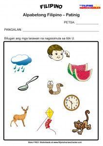 Filipino worksheets for grade 3 pangngalan worksheets for Bureau tagalog
