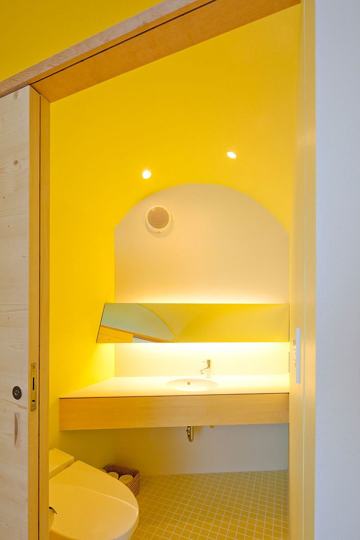 Bright yellow bathroom accessories - Find This Pin And More On Interiors Bathroom
