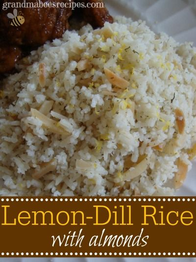 Lemon-Dill Rice with Almonds - a perfect side dish for chicken or fish!