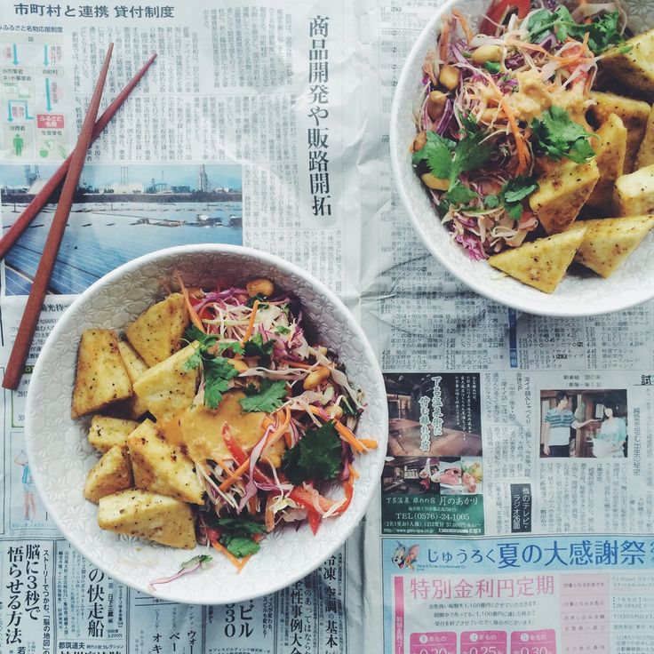 Peanut and Ginger Asian Slaw with Crispy Peppered Tofu  — Food, Nutrition, Health & Wellbeing