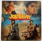 Indian Vintage Joshilaay Bollywood Lp Record OST Music India RD Burman #l3050