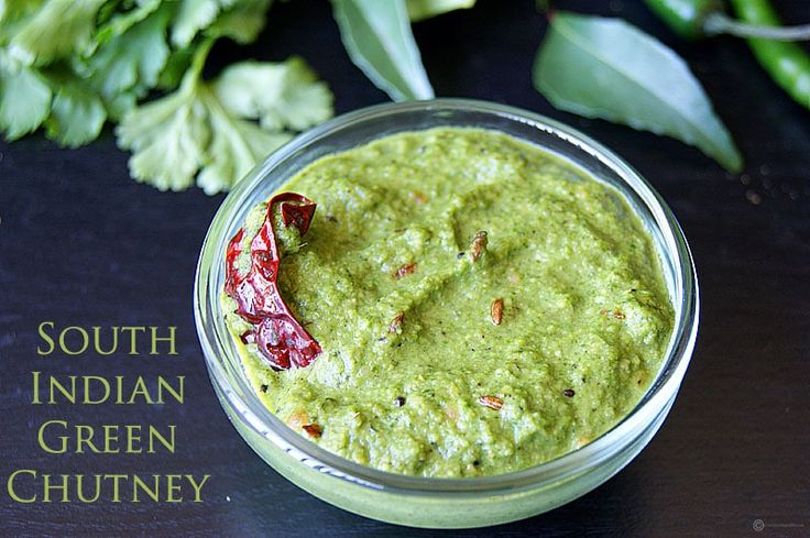 South Indian Green Chutney is a side made from fresh herbs like coriander, mint and curry leaves and is the perfect side for Idli and Dosa.