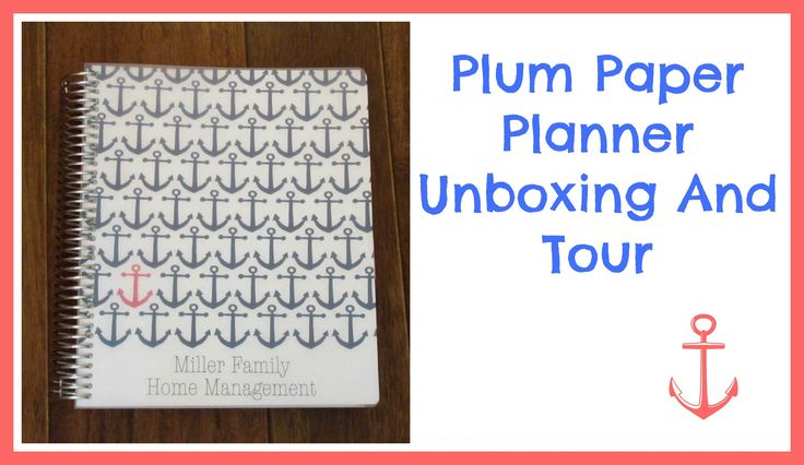 Plum paper planner coupon code 2019