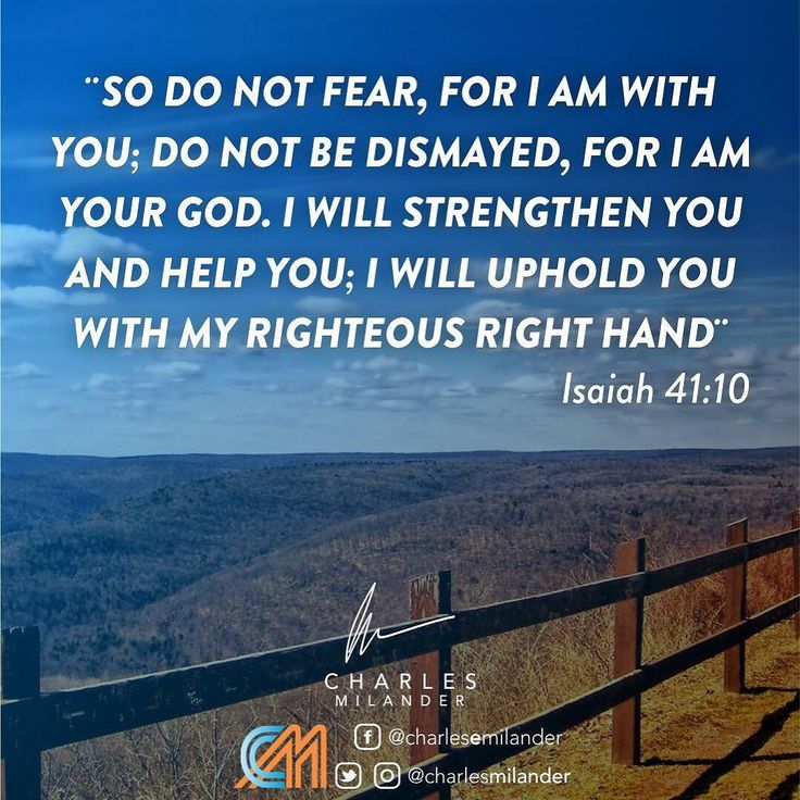 Fear thou not; for I am with thee: be not dismayed; for I am thy God: I will strengthen thee; yea I will help thee; yea I will uphold thee with the right hand of my righteousness. #working #grind #founder #startup #money #magazine #moneymaker #globalshift #startuplife #successful #passion #inspiredaily #hardwork #hardworkpaysoff #desire #motivation #motivational #lifestyle #happiness #entrepreneur #entrepreneurs #entrepreneurship #entrepreneurlife #business #businessman #quoteoftheday…