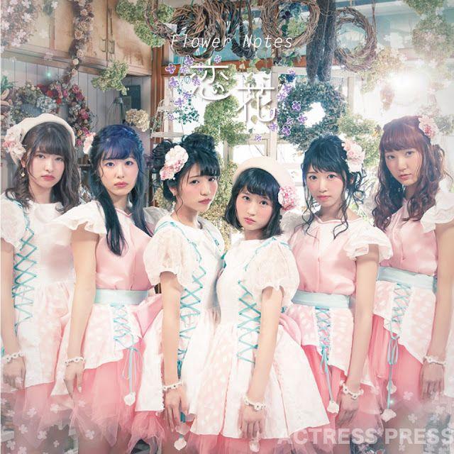 "Nakuro's Blog: Flower Notes ""Koi Hana"" Ranking Oricon Primera Sem..."