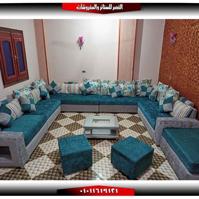 ركنة مودرن امريكي حديثة تركواز في سيلفر سادة في مشجر Home Decor Sectional Couch Decor