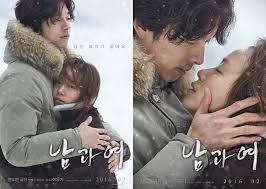 Image result for a man and a woman 2016 poster