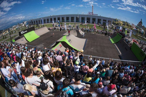 BMX-park in Sochi Olympic park