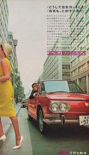 日野 コンテッサ (1965)