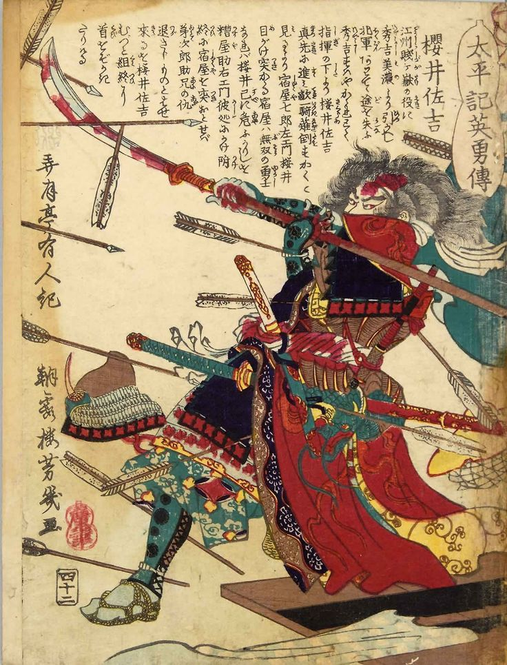 Samurai try to avoid arrows attack. This Samurai is Sakichi Sakurai(? ~ 1586). He is one of the characters Taiheiki. Taiheiki is Old military epic.