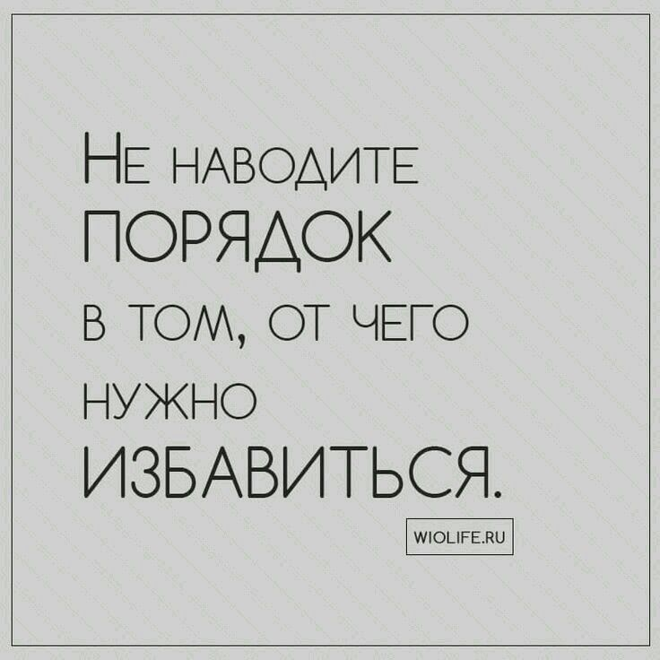0da04ee7ef08d5f81165431e49f5e1cb.jpg (736×736)