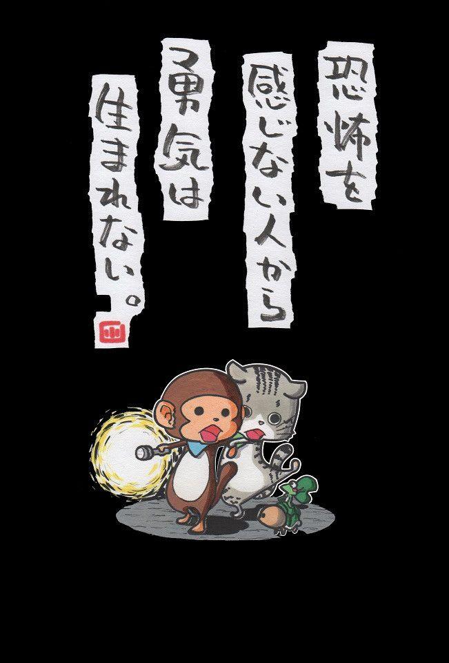 ヤポンスキー こばやし画伯オフィシャルブログ「ヤポンスキーこばやし画伯のお絵描き日記」Powered by Ameba-2ページ目