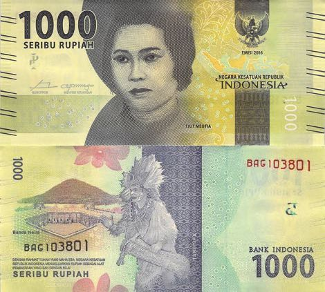 Indonesia 100 Rupiah 2016